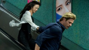 ALL PASSES CLAIMED – Advance Screening Passes to 'BLACKHAT' in AUSTIN, TX