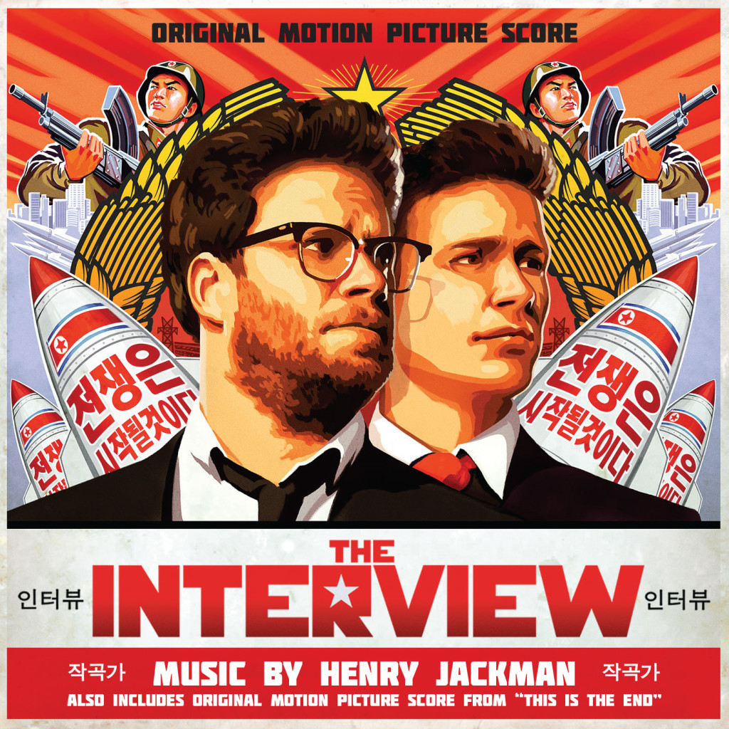 interview-cover